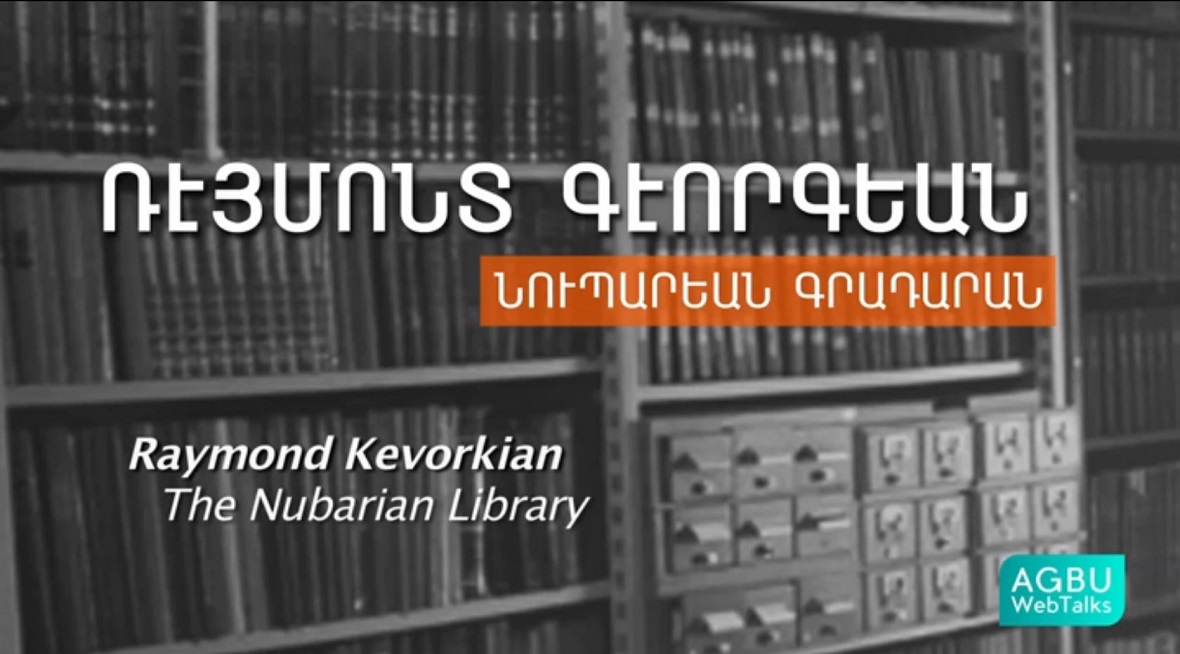 Kevorkian Nubarian Library