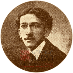 Hampartzoum Hampartzoumian 1890-1915