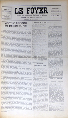 21 Le foyer 1er Septembre 1929